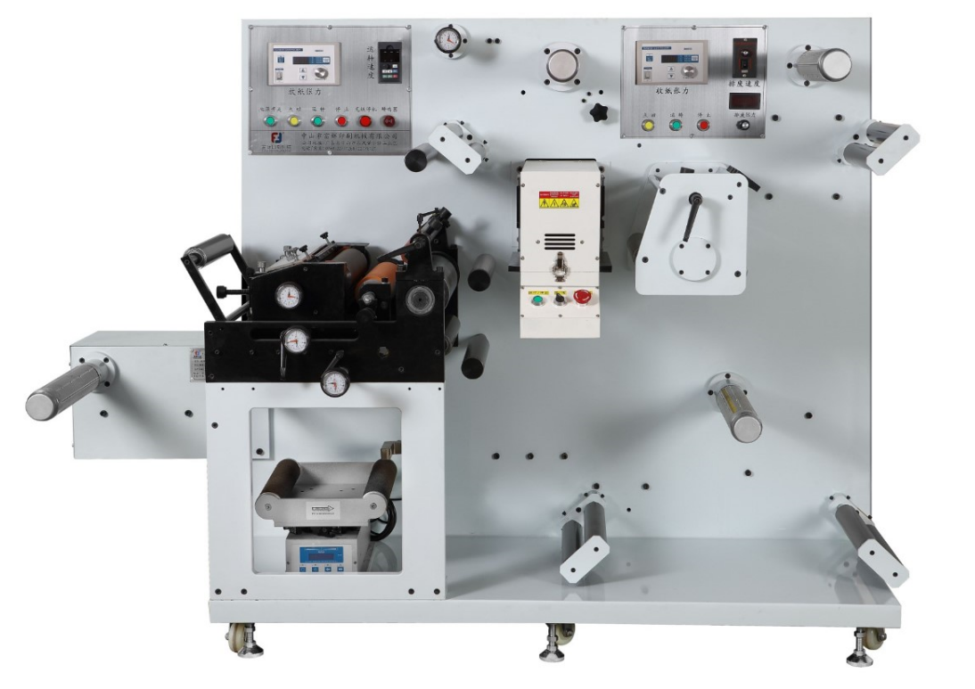 中山市富輝印刷機械有限公司  FH-350/460全自動UV光油機