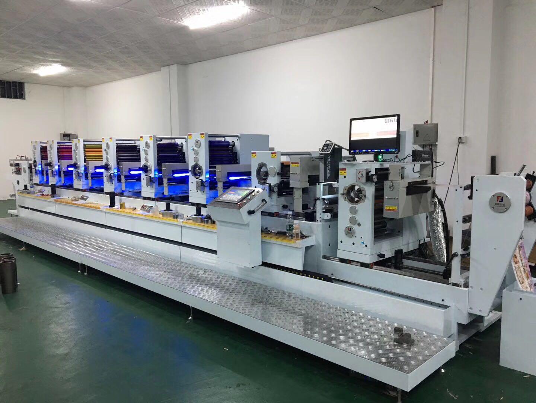 中山市富輝印刷機械有限公司  FH-320全自動高速商標輪轉印刷機